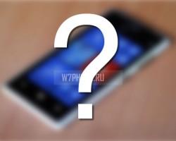 Новый флагман Lumia появится не скоро?