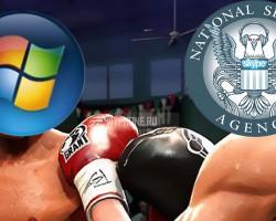 Ордер на обыск зарубежных серверов Microsoft вновь оспорен