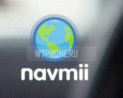 Навигационный сервис Navmii портирован на Windows Phone