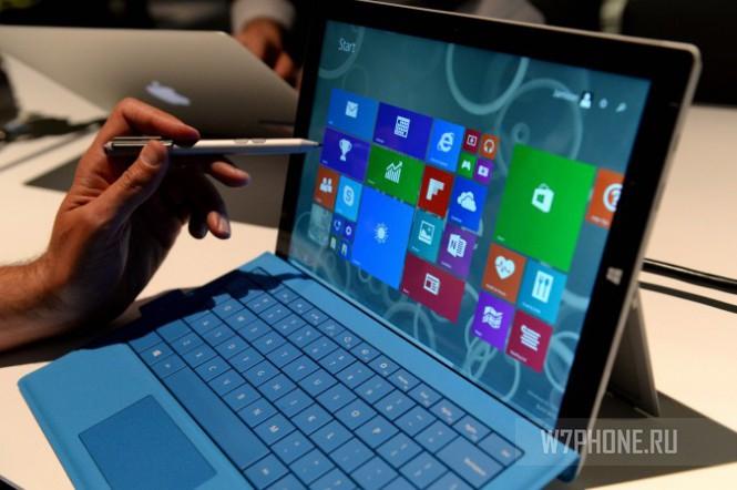 Приложение Surface Hub получило возможность отключать кнопку Windows
