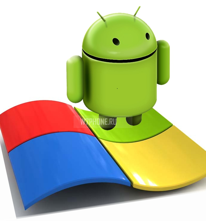 android_windows1