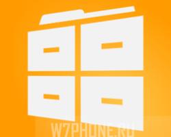 Файловый менеджер Aerize Explorer Pro для Windows Phone временно доступен бесплатно