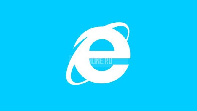 Microsoft разрабатывает новый браузер