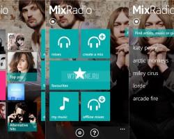 Сервис MixRadio проходит на Android и iOS закрытое бета-тестирование