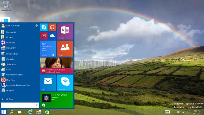 Windows 10 выйдет осенью 2015 года