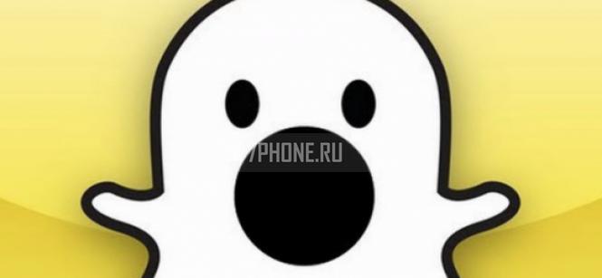 snapchat-hacked-665x392-1728x800_c