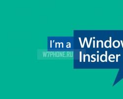 В Интернете появился ISO-образ Windows 10 сборки 10135