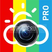 Приложение дня - InstaWeather Pro