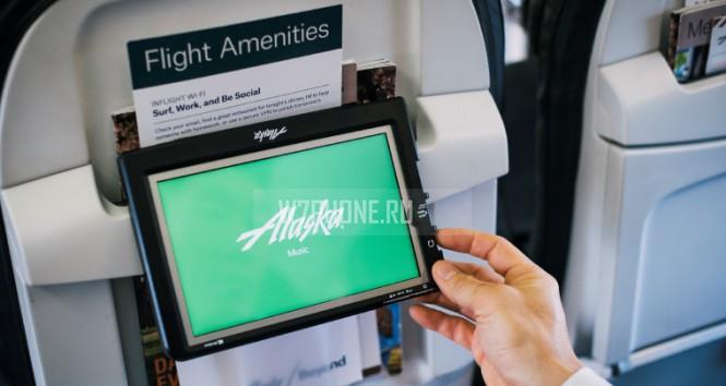 Alaska Airlines_2