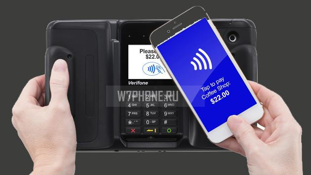 PAYware Mobile e355