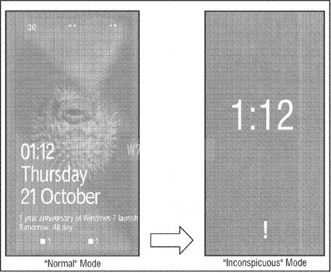 Microsoft получила патент на режим смартфона для кинотеатров