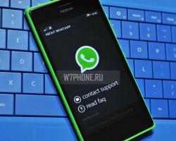 Появилась веб-версия мессенджера WhatsApp