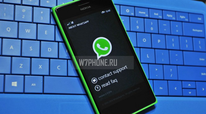 WhatsApp_lead_Lumia_730_bluekeyboard