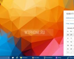 Как активировать вWindows 10новые часы икалендарь