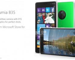 Вмагазине Microsoft появилась ещё неанонсированная модель смартфона