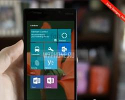 Компания Microsoft готова представить Windows 10для смартфонов