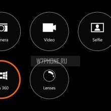 Приложение HTC Cam обновилось доверсии 2.0