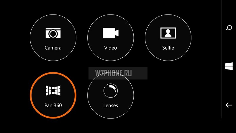 htc-camera-pan 360