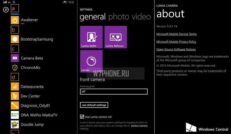 Приложение Камера Для Windows 7 - фото 7
