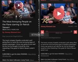Приложение myTube получило огромное обновление