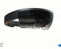 На сайте очков виртуальной реальности HoloLens появилась секция вопросов и ответов