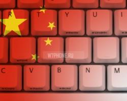 Китайские хакеры взломали Outlook