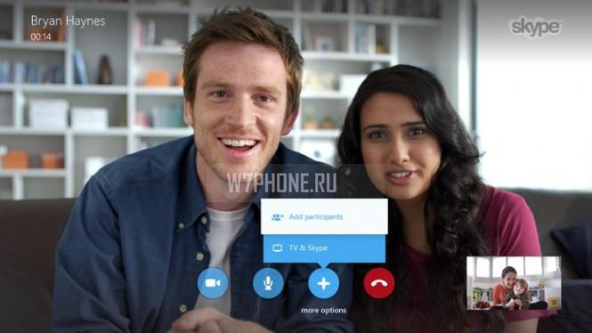 skype-samsung-tv