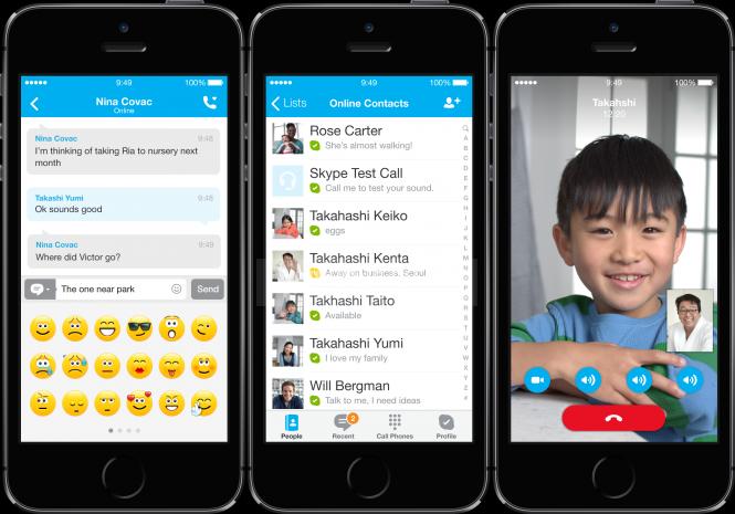 Microsoft готовится к бета-тесту нового клиента Skype для iOS
