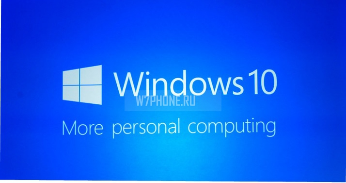 windows-10-more-personal-event