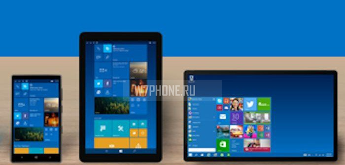windows-phone-tablet-700x336