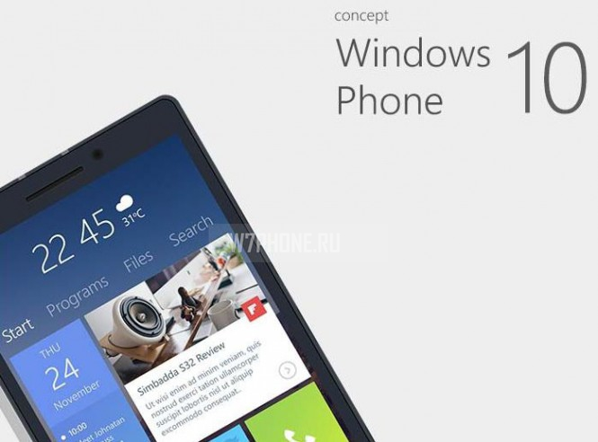 windows_phone_10_concept_1
