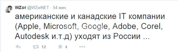 Скриншот 2015-02-04 23.06.07