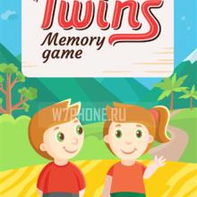"Twins Memory Game - новая игра ""найди пару"" эксклюзивно для Windows Phone."