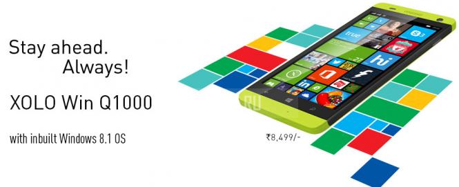 Xolo Win Q1000 — новый смартфон на базе Windows Phone 8.1