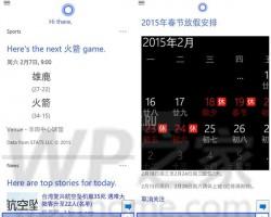Новая порция скриншотов мобильной версии Windows10, наэтот раз сCortana и Xbox Video