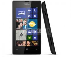 Microsoft продает Nokia Lumia 520 всего за29долларов