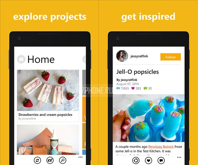 Autodesk-Instructables-App
