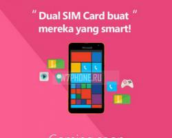 Индонезийское подразделение Microsoft намекнуло наскорый выпуск Lumia 1330