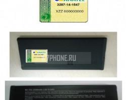 Microsoft готовит ещё один смартфон— RM-1109