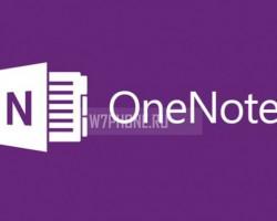 В 2014 году число пользователей OneNote удвоилось