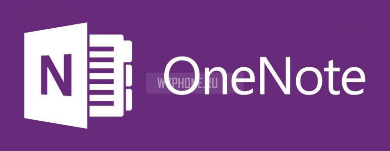 OneNote_logo-798x310
