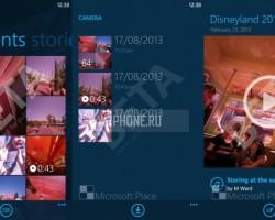 Вмагазине Windows Phone найдена ранняя версия Skype Qik, и это совсем не видеомессенджер