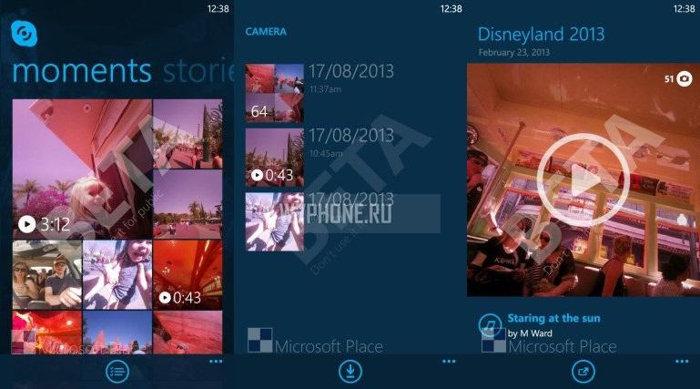 Skype-Cam-Windows-Phone-app
