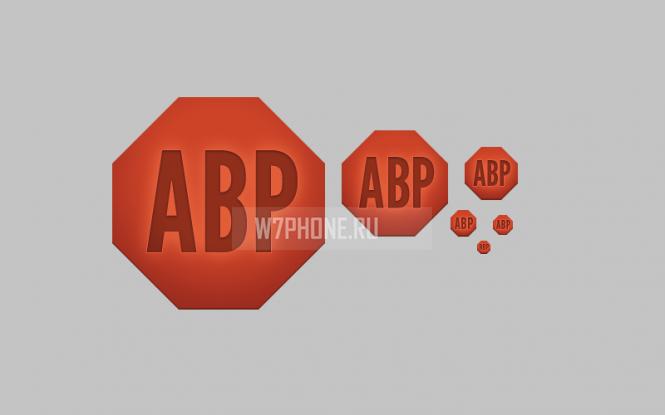 Microsoft Adblock Plus за отключение блокировки рекламы в Bing