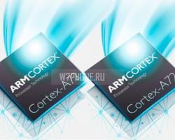 Компания Qualcomm представила четыре новых процессора для недорогих устройств