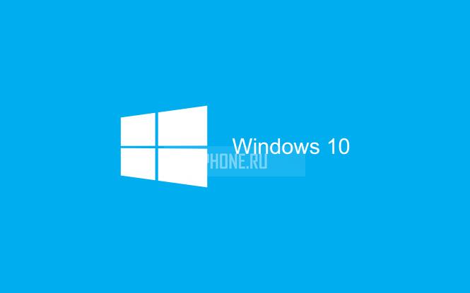 Том Уоррен: Windows 10 preview для смартфонов может выйти сегодня