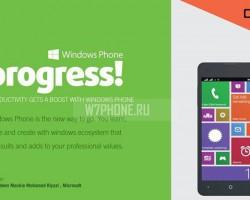 Непальская компания Colors Mobile представила WP-смартфон