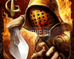 Приложение дня — I, Gladiator