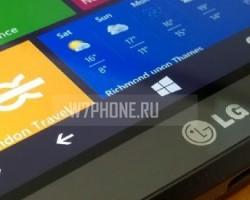 УLGготов смартфон под управлением Windows10
