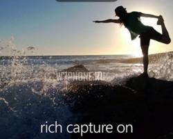 Lumia Camera получила обновление